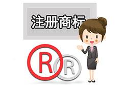 最新连云港商标注册新闻